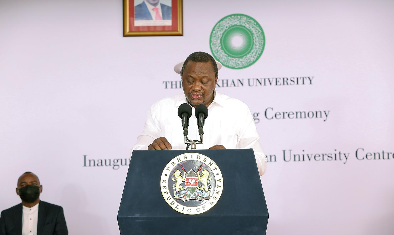 Kenya Charter Granting Ceremony of the Aga Khan University   Aga ...