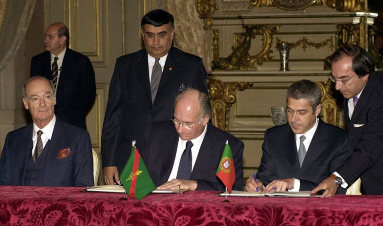 Government Of The Republic Of Portugal And The Ismaili Imamat Sign Protocol Of Cooperation Aga Khan Development Network