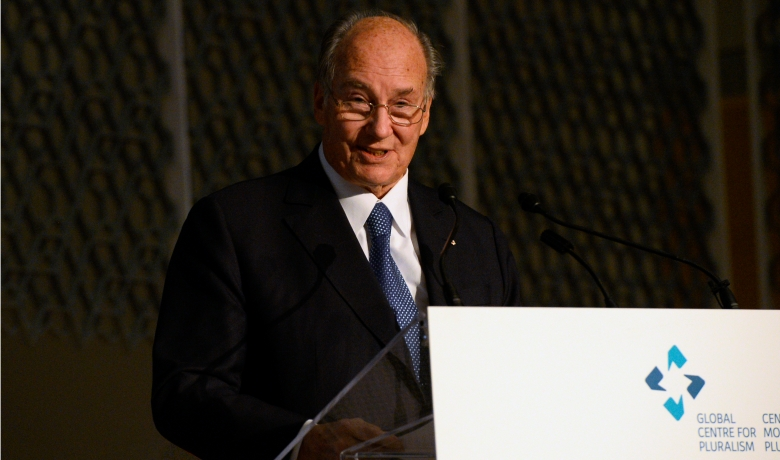 His Highness the Aga Khan speaking at the Global Pluralism Awards
