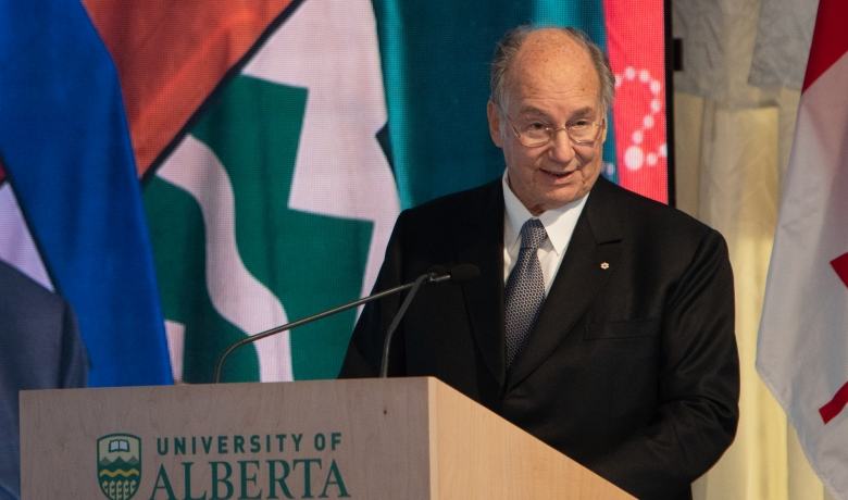 Aga Khan Garden Alberta inauguration