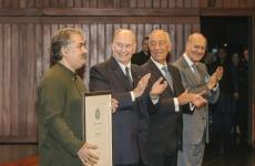 AKDN / António Pedrosa