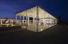 Aga Khan Trust for Culture/ Marcello Bonfanti